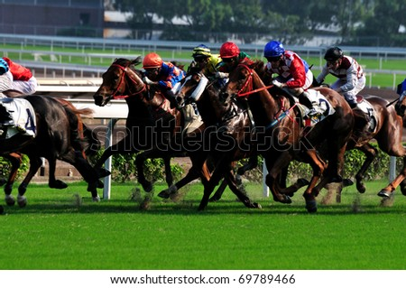 HONGKONG, CHINA - SEPT 26: Horse racing in Shatian racing field of Hongkong jockey club on September 26, 2009 in Hong Kong.