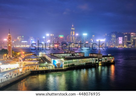 HongKong cityscape Victoria Habour at night , Hong kong city.