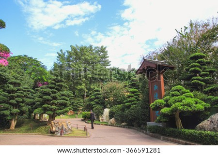HONGKONG - DEC07,2015: The Golden Pavilion of Perfection in Nan Lian Garden, landscaped Chinese garden of classical elegance based,Chi Lin Nunnery, Hong Kong