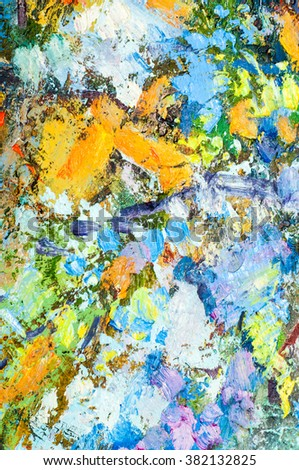 Honored Artist of Tatarstan M. Sh Khaziev. texture, background. Abstract picture with paints, painting, picture drawn by oil paints - stock photo