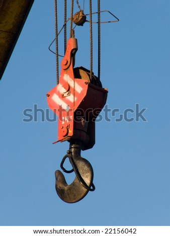 Hook of the elevating crane