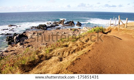 Hookipa, Maui. Hookipa is a beach on the north shore of Maui, Hawaii, USA, perhaps the most renowned windsurfing site in the world - stock photo
