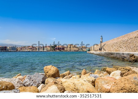 Horbour of Chania town on Crete island, Greece - stock photo