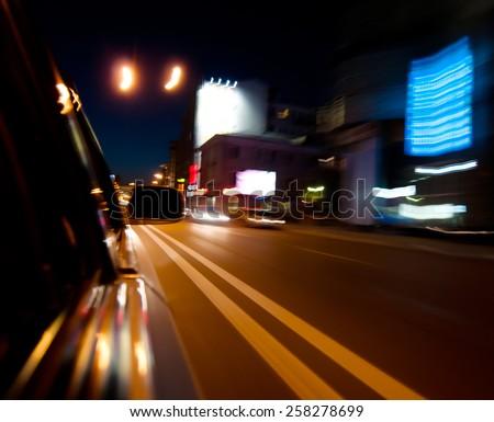 Horizontal vivid motion car speed abstraction background backdrop - stock photo