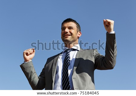 horizontal winner businessman - stock photo