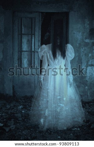 Horror Scene of a Scary Woman - Bride - stock photo