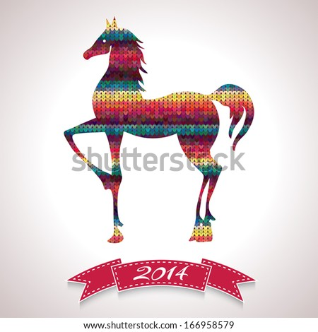 Horse. Christmas, New Year card, illustration with horse. Holiday design. Symbol of 2014. Winter. Backdrop. Gradient. Illustration for you design. - stock photo