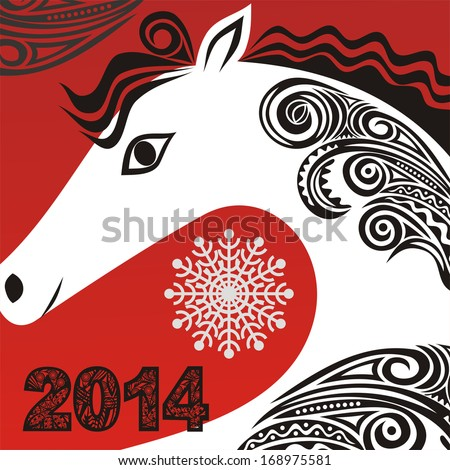 Horse illustration - stock photo