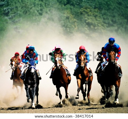 Horse race and Pyatigorsk hippodrome,Northern Caucasus,Russia.
