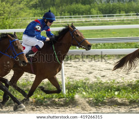 Horse race for the prize Vesenni in Pyatigorsk,Northern Caucasus,Russia.