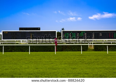 Horse Racing Track - stock photo