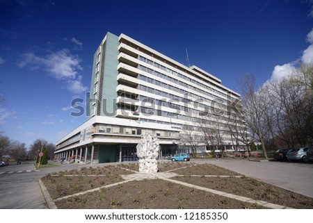hospital building outdoor - stock photo