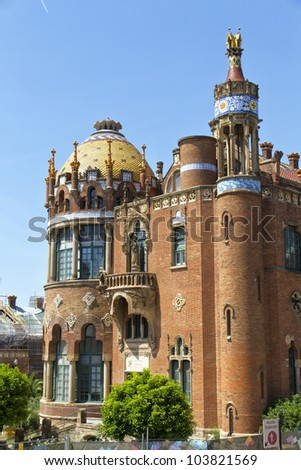 Hospital de la Santa Creu in Barcelona Spain - stock photo
