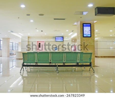 hospital interior - stock photo