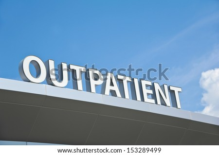 Hospital Outpatient Surgery Center Sign - stock photo