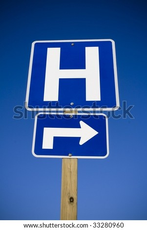 Hospital road sign - stock photo