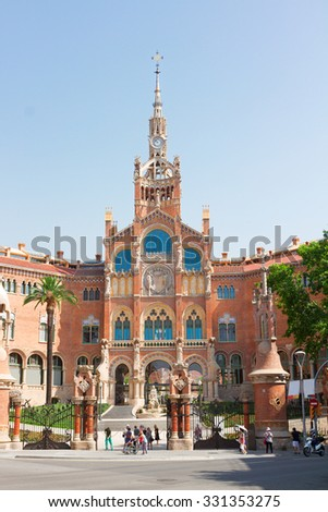 Hospital Sant Pau at summer day, Barcelona, Spain - stock photo