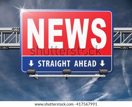 hot and latest news bulletin breaking new information - stock photo