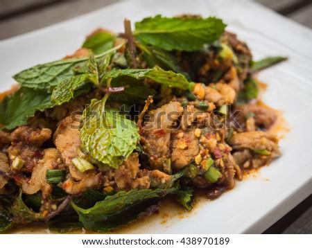 "Hot and Spicy Grilled Pork Salad, ""Nam Tok Moo"" Thai speak, Thailand food - stock photo"