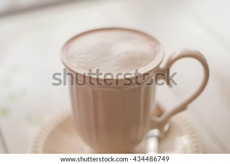Hot Chocolate Cup Of Smoking Hot Chocolate Milk With Cream