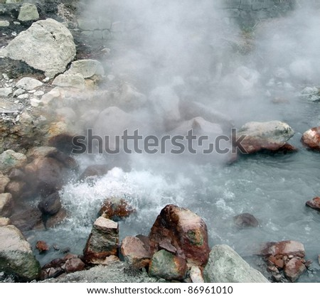 hot spring detail at Sao Miguel Island - stock photo