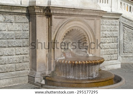 Hot springs in Acqui Terme donates about 75 �° C hot thermal water in the center of the city. - stock photo