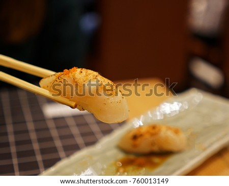 Hotate sushi (Scallop sushi) , Japanese food
