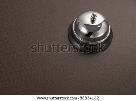 hotel bell - stock photo