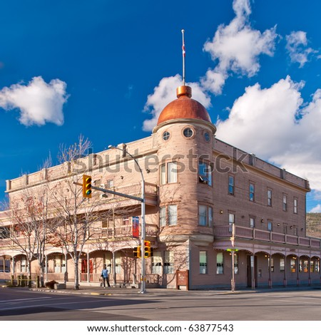Hotel building in a small town - stock photo