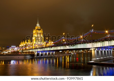 Hotel in Moscow - stock photo