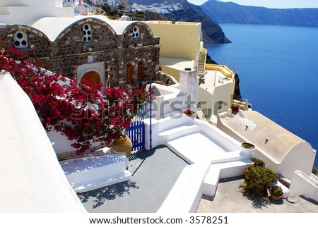 Hotel on Santorini island, Greece - stock photo
