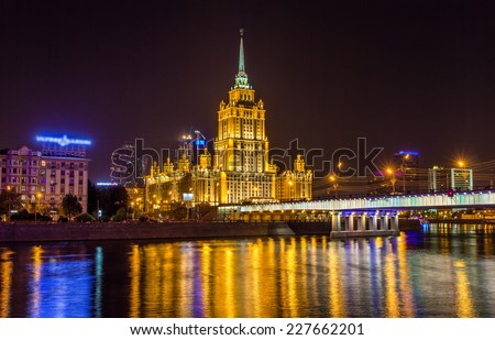 Hotel Ukraine, a stalin high-rise in Moscow - stock photo