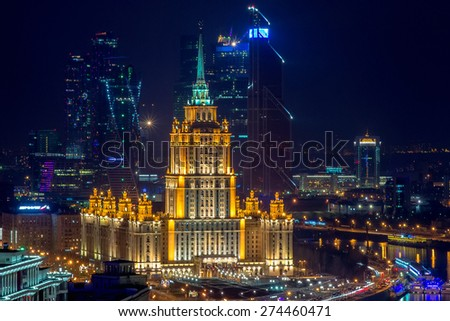 Hotel Ukraine and Moscow City business complex at night in Moscow, Russia. I have only one version of the photo with sharpening - stock photo
