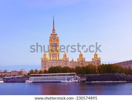 Hotel Ukraine (Radisson Royal) on sunset - Moscow Russia - stock photo