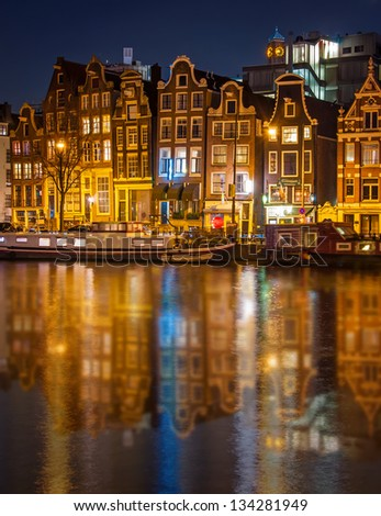 house in Amsterdam at night