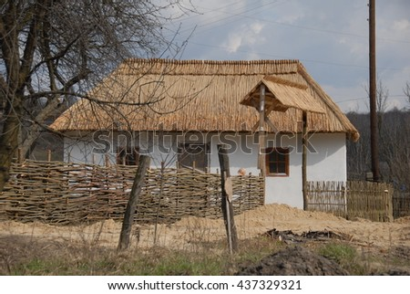 House in countryside