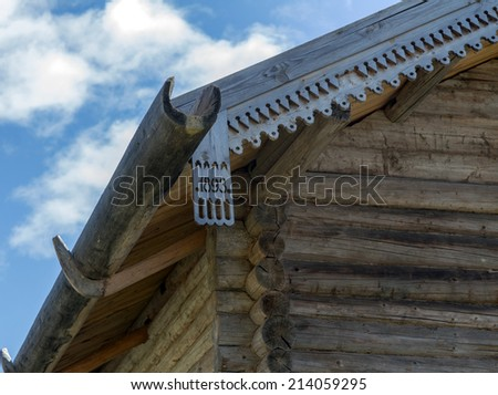 house in village Russia, Leningrad Region, Podporozhsky. - stock photo