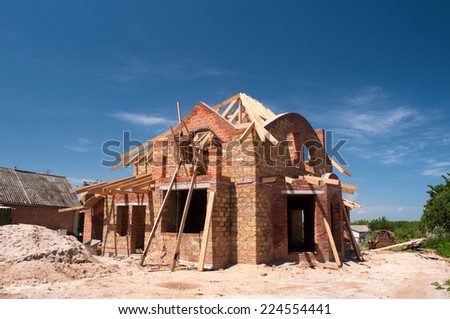 house is built - stock photo