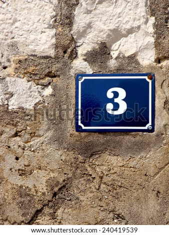 House Number 3 - stock photo