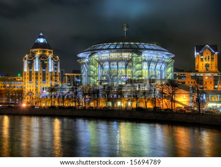 House of music in Moscow - stock photo