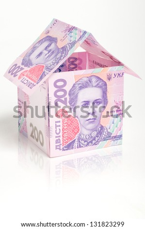 House of national currency notes. Ukrainian currency. - stock photo