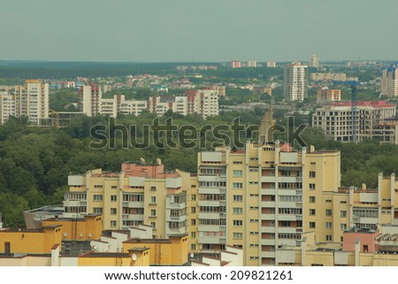 houses and streets of the city view from the top.Belarus,Minsk,June 5, 2013