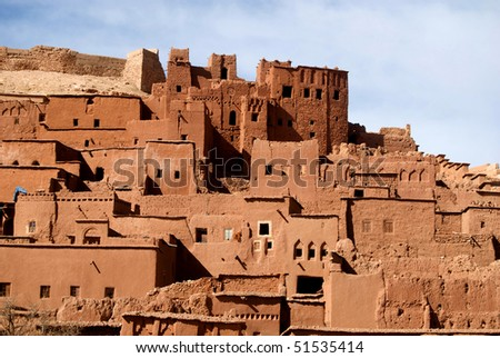 Houses in Berber Village in morocco