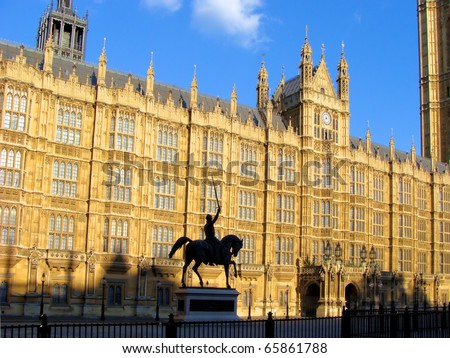 Houses of Parliament at sunset, London, England - stock photo