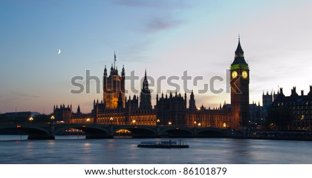 Houses of Parliment - stock photo