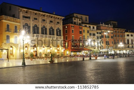 Houses on Bra square at Verona, Italy