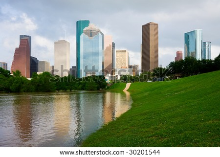 Houston downtown, - stock photo