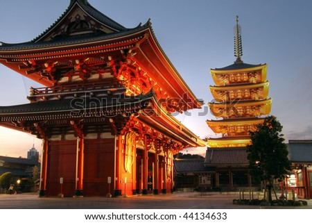 Hozo-mon gate and 5 stories pagoda of the Senso-ji Temple in the Asakusa, Tokyo, Japan (HDR image) - stock photo