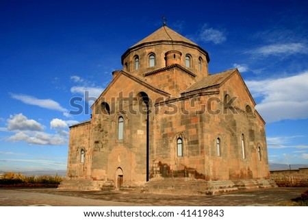 Hripsime temple ,armenia - stock photo