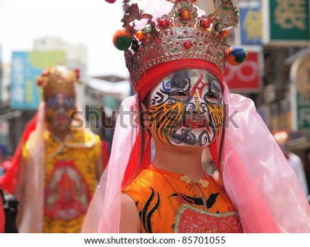HSINCHU,TAIWAN-AUGUST 14:People acted spirits in a Ghost Festival parade in Hsinchu, Taiwan on August 14, 2011.Ghost Festival is an important occasion celebrated on the 15th day of the 7th lunar month - stock photo